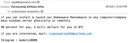 demonware-initial-email