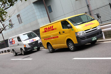 FedEx and DHL Phishing Campaign