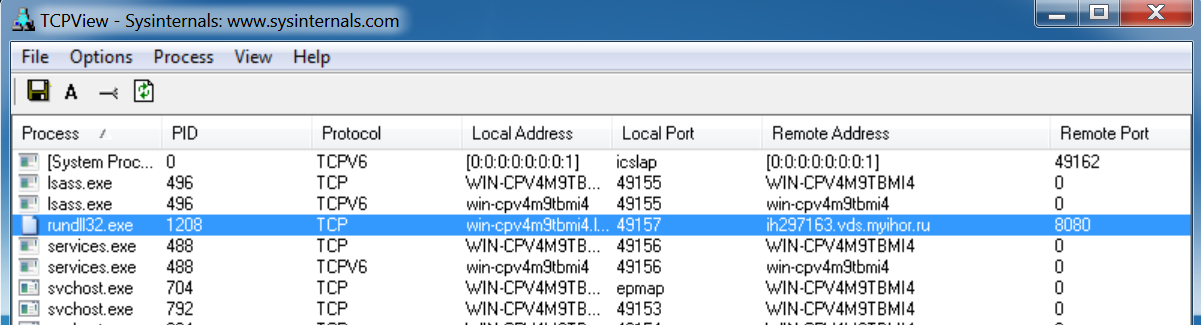 tcpview-connections1.png