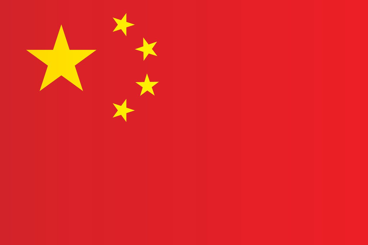 Chinese APT Interest in AV Products