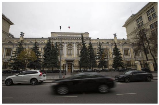 Russian_Central_Bank_Moscow.jpg