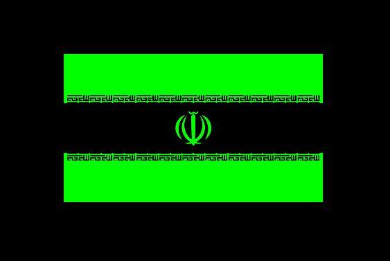 Irandoxing